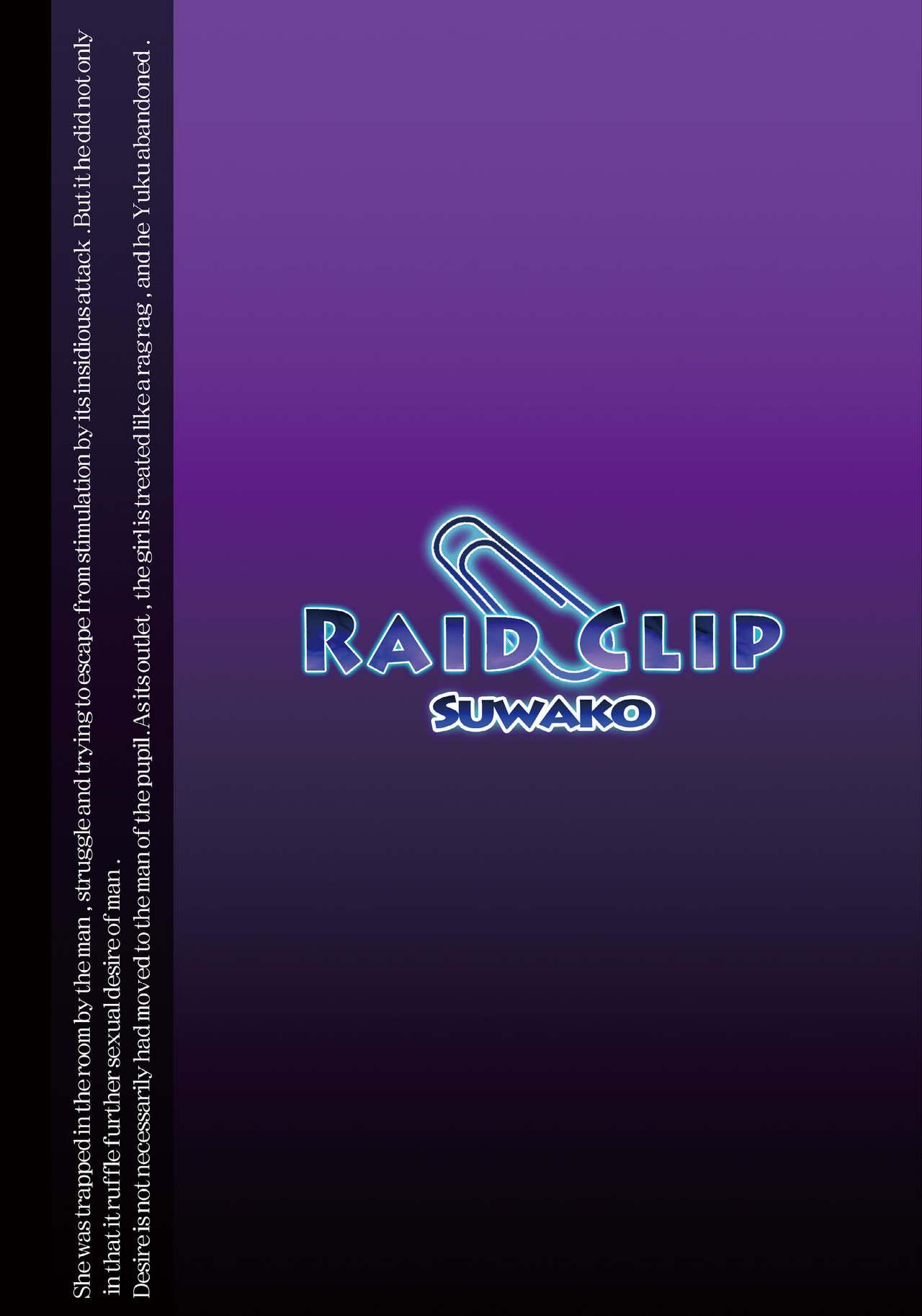 RAID CLIP SUWAKO 17