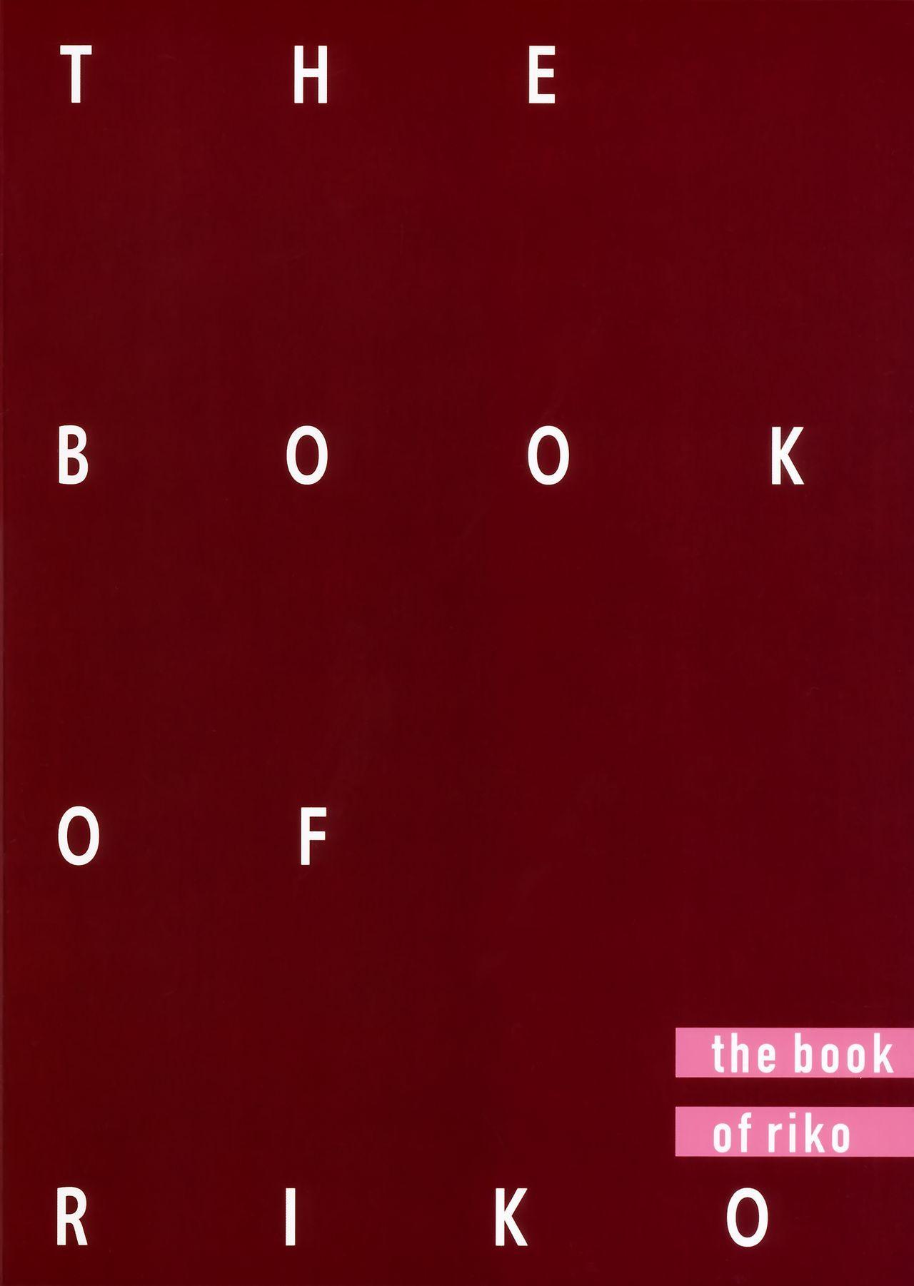 THE BOOK OF RIKO 16