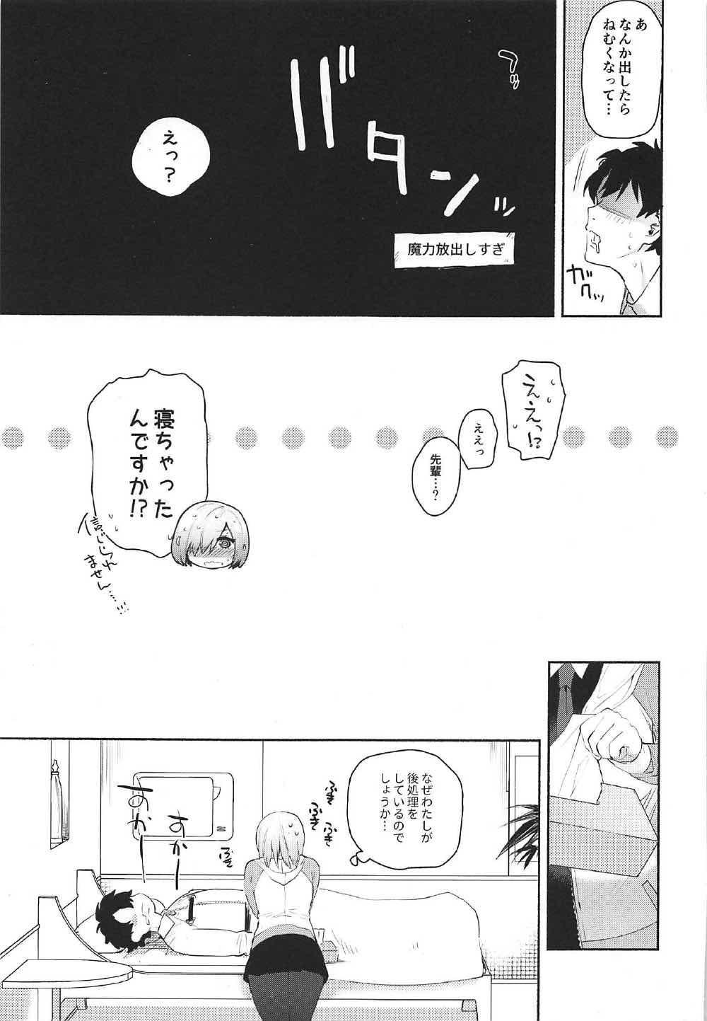 Neteiru Watashi ni Ecchina koto Shichaundesune... 16