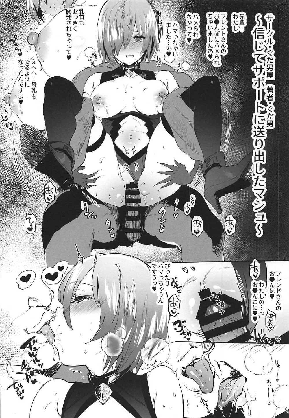 Neteiru Watashi ni Ecchina koto Shichaundesune... 21