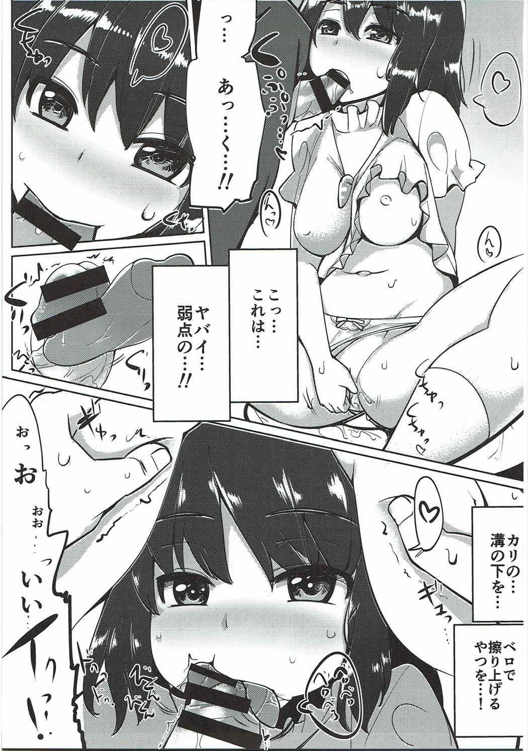 Uwaki Shite Tewi-chan to Sex Shita 57