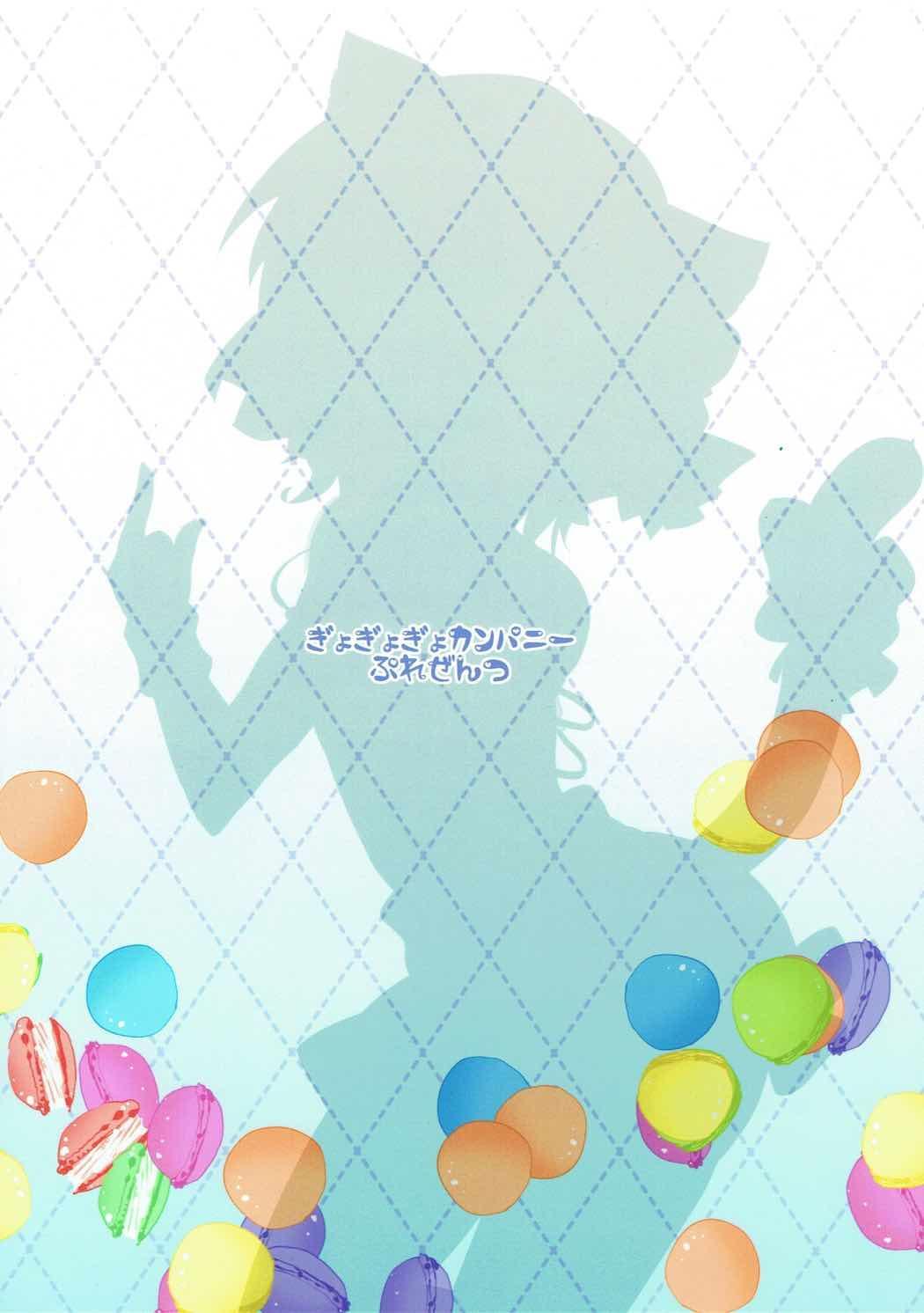 Nekomimi Gang-chan wa Damasarete XX Sarechau no 21