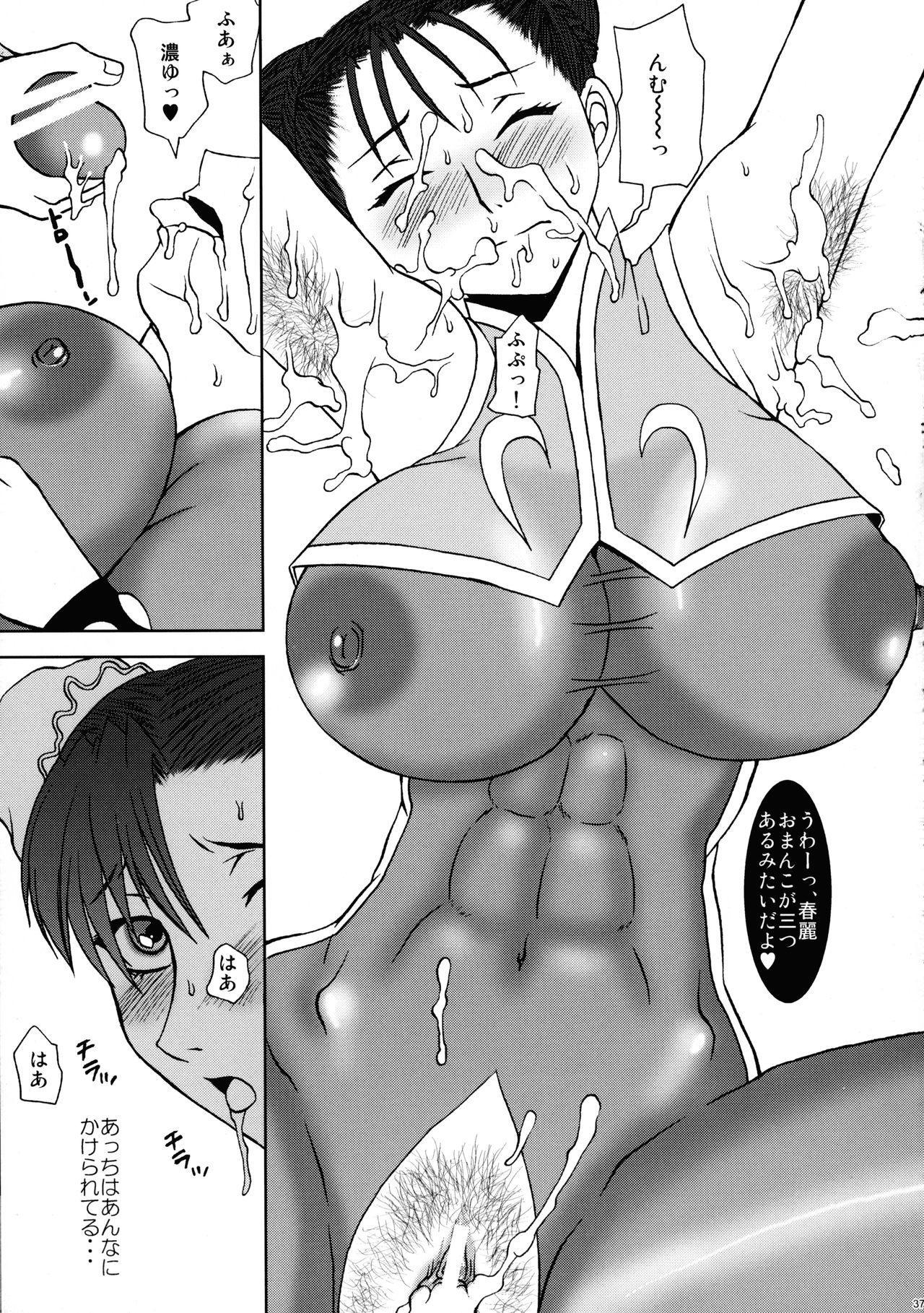 Kaku Musume Futa Suka Sairoku 34