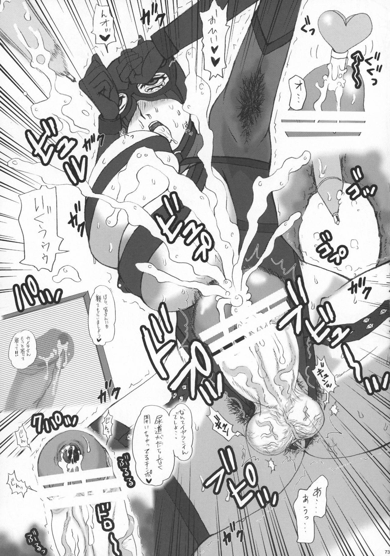 Kaku Musume Futa Suka Sairoku 70