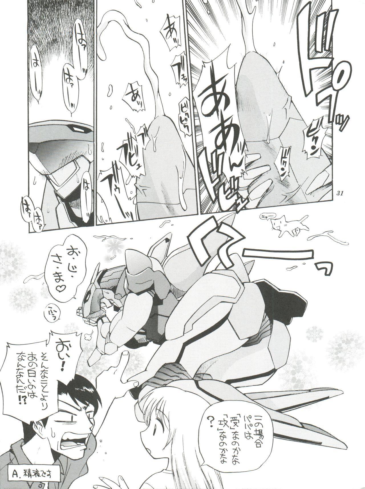 Sakura to Tomoyo to Ookina Ochinchin 32