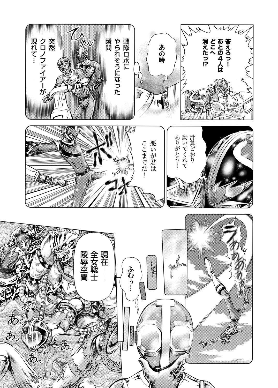 COMIC Magnum Vol. 37 177