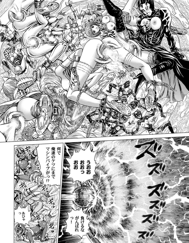 COMIC Magnum Vol. 37 190