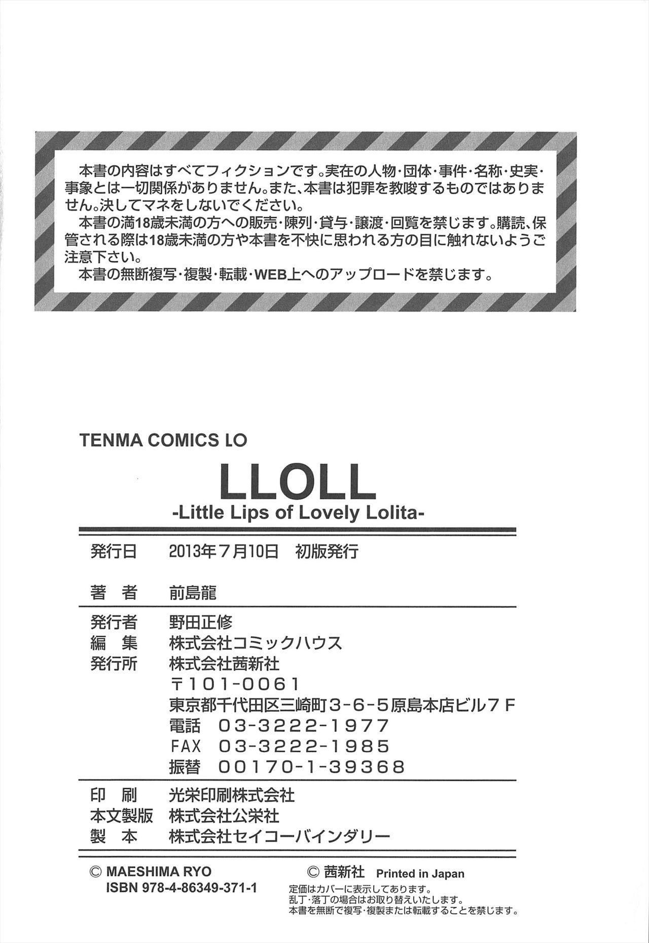 LLOLL 223
