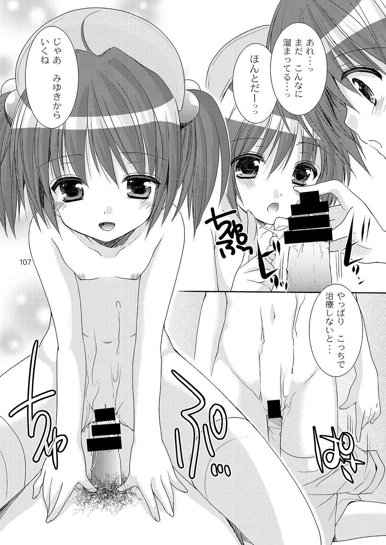 Yousei no Itazura 102