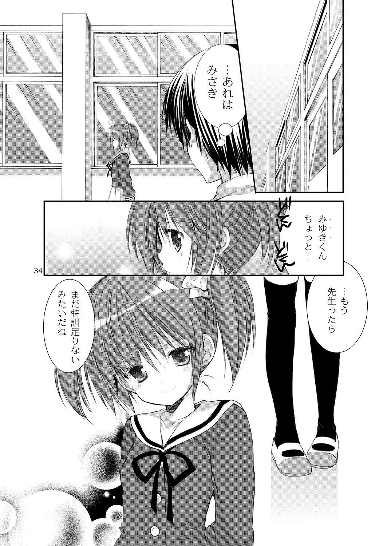 Yousei no Itazura 31