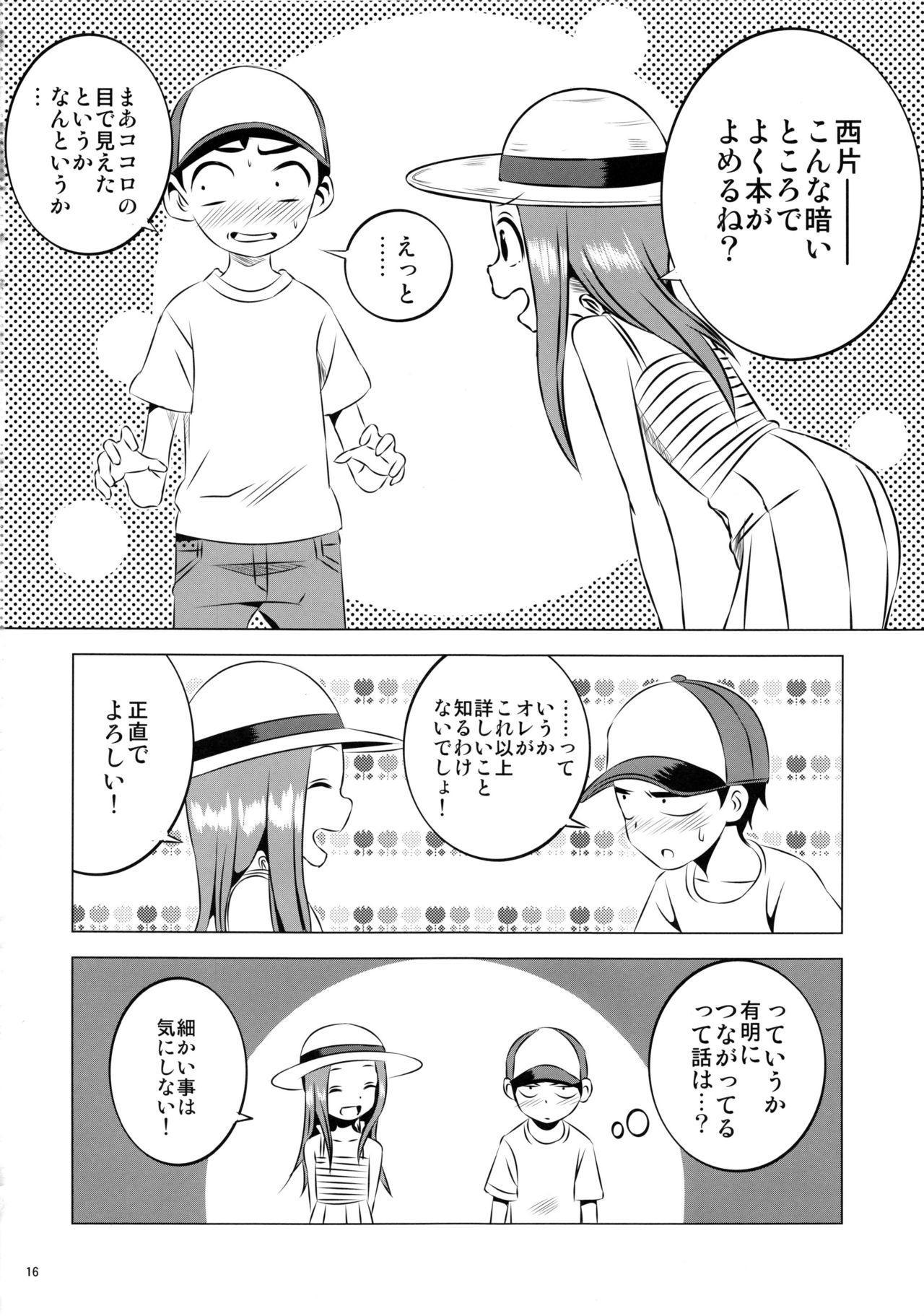 (C92) [Kakohimenoutuwa (Yuumazume)] Kyou mo Nishikata-kun wa Takagi-san ni Misukasareteru 4 (Karakai Jouzu no Takagi-san) 15