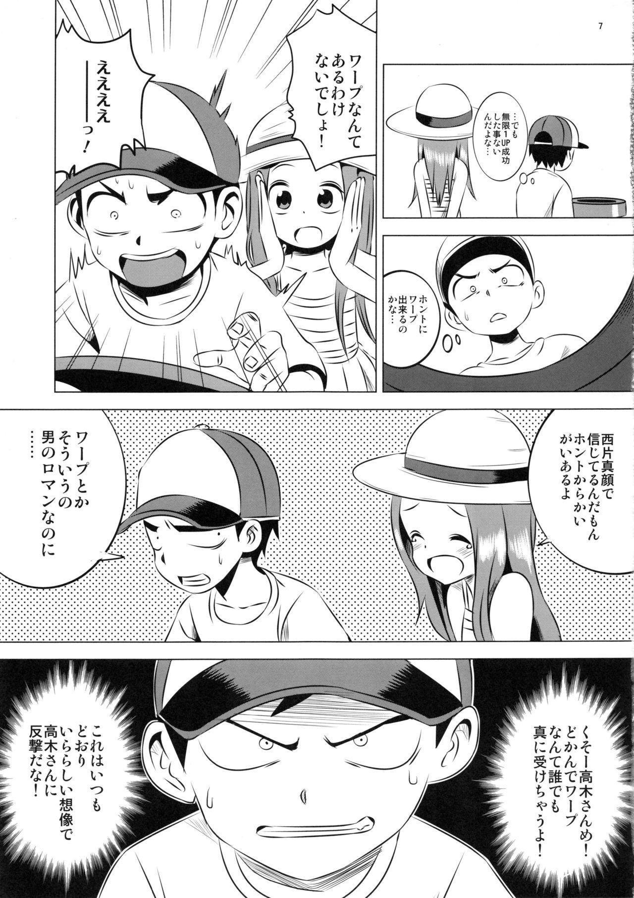 (C92) [Kakohimenoutuwa (Yuumazume)] Kyou mo Nishikata-kun wa Takagi-san ni Misukasareteru 4 (Karakai Jouzu no Takagi-san) 6