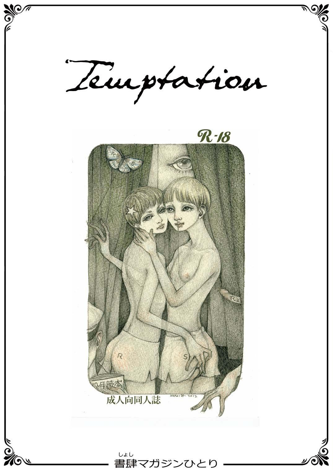 Temptation 0