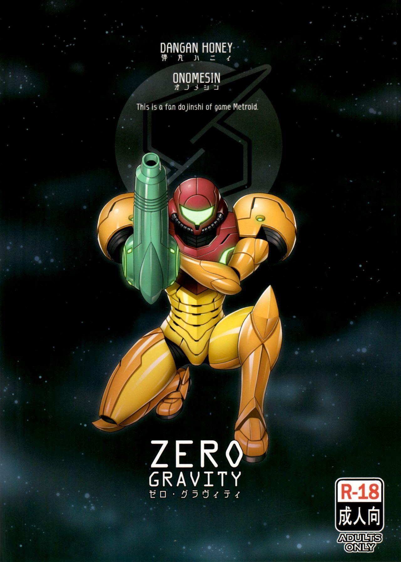 Zero Gravity 27