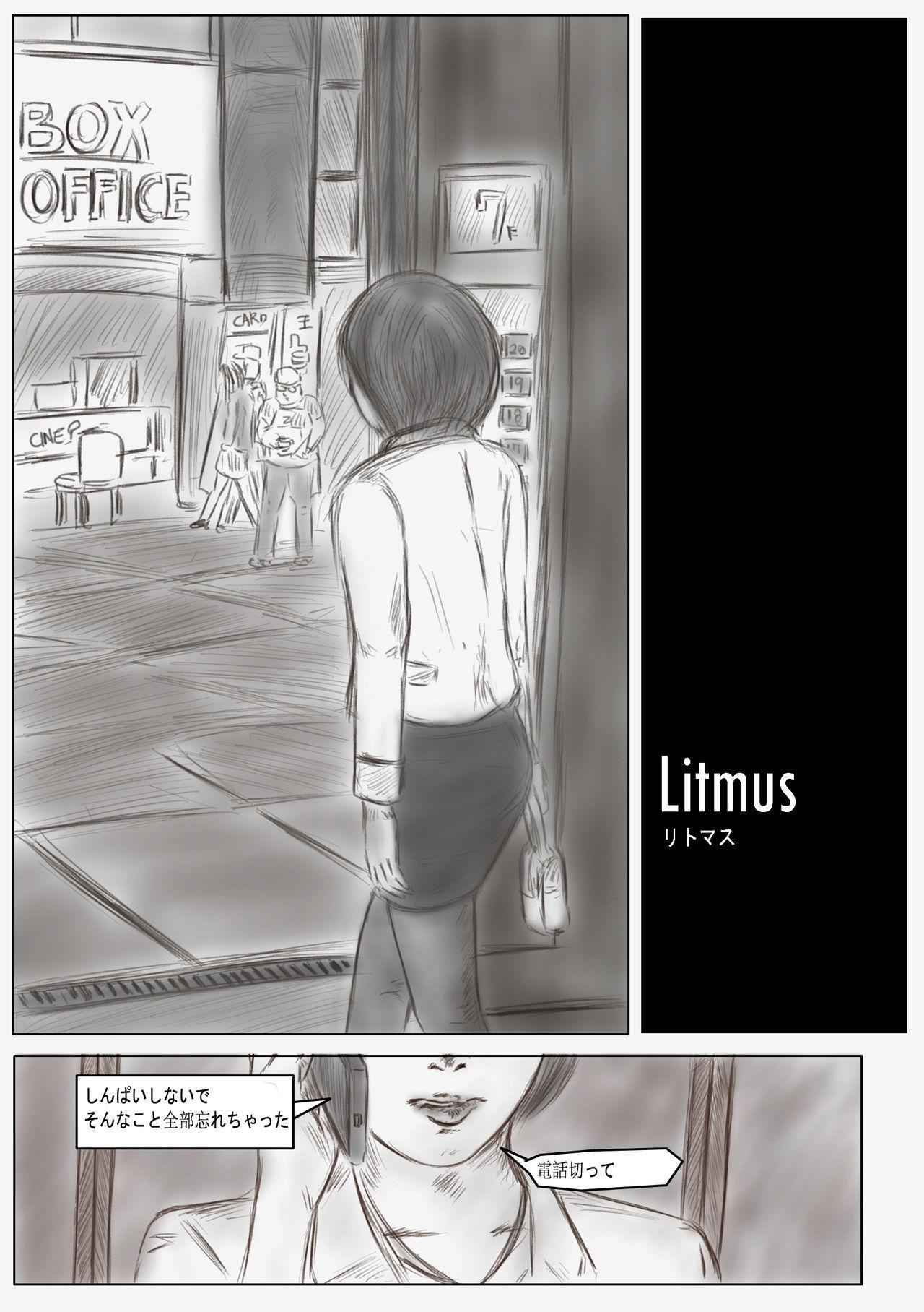 Litmus 2