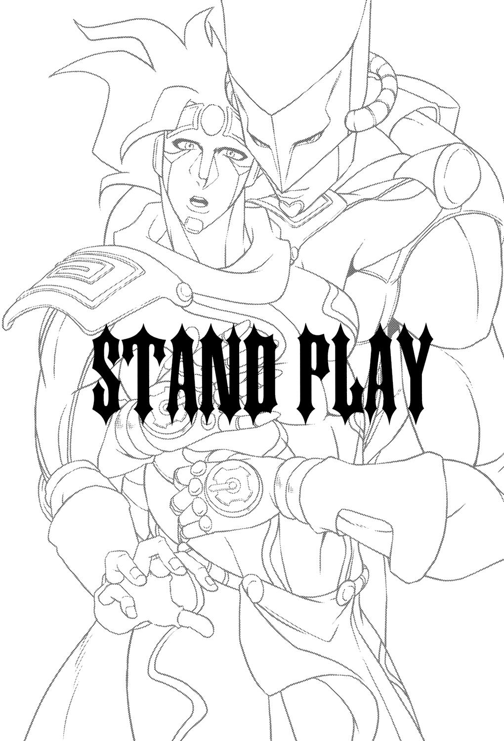Stand Play 2
