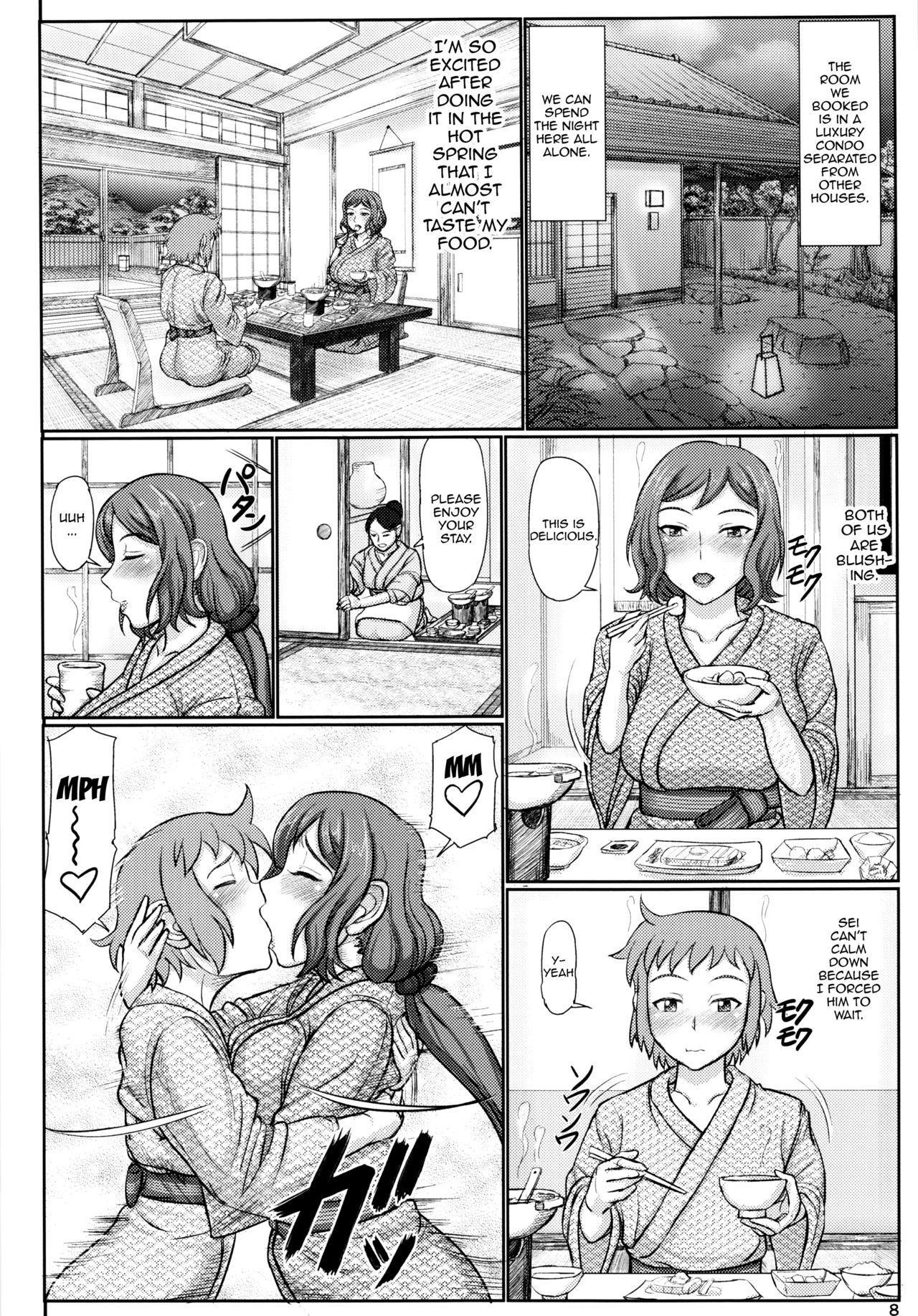 Haha Netori 4 Mama Tenchou, Onsen Ryokou Noukou H Hen + Paper 6