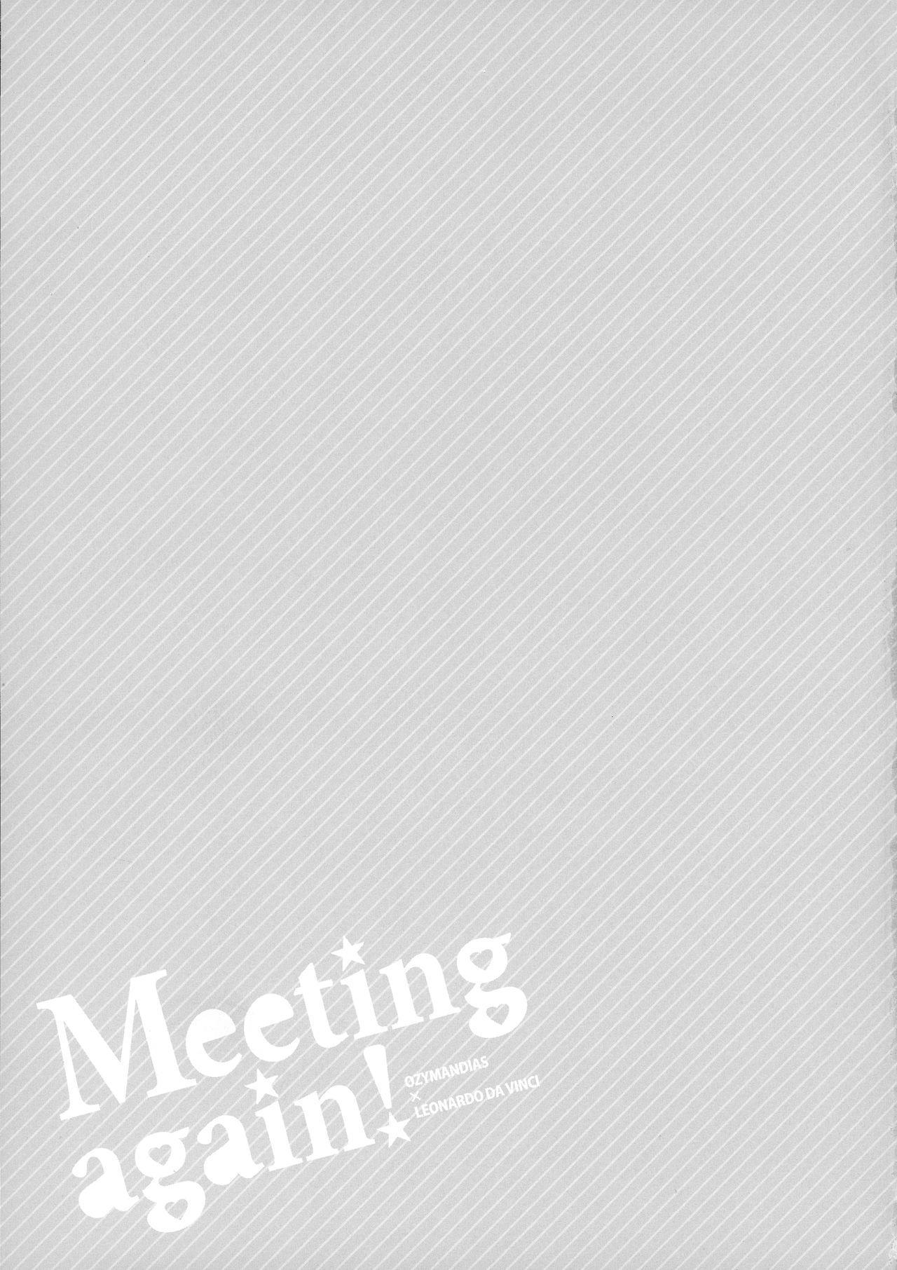 Meeting again! 17
