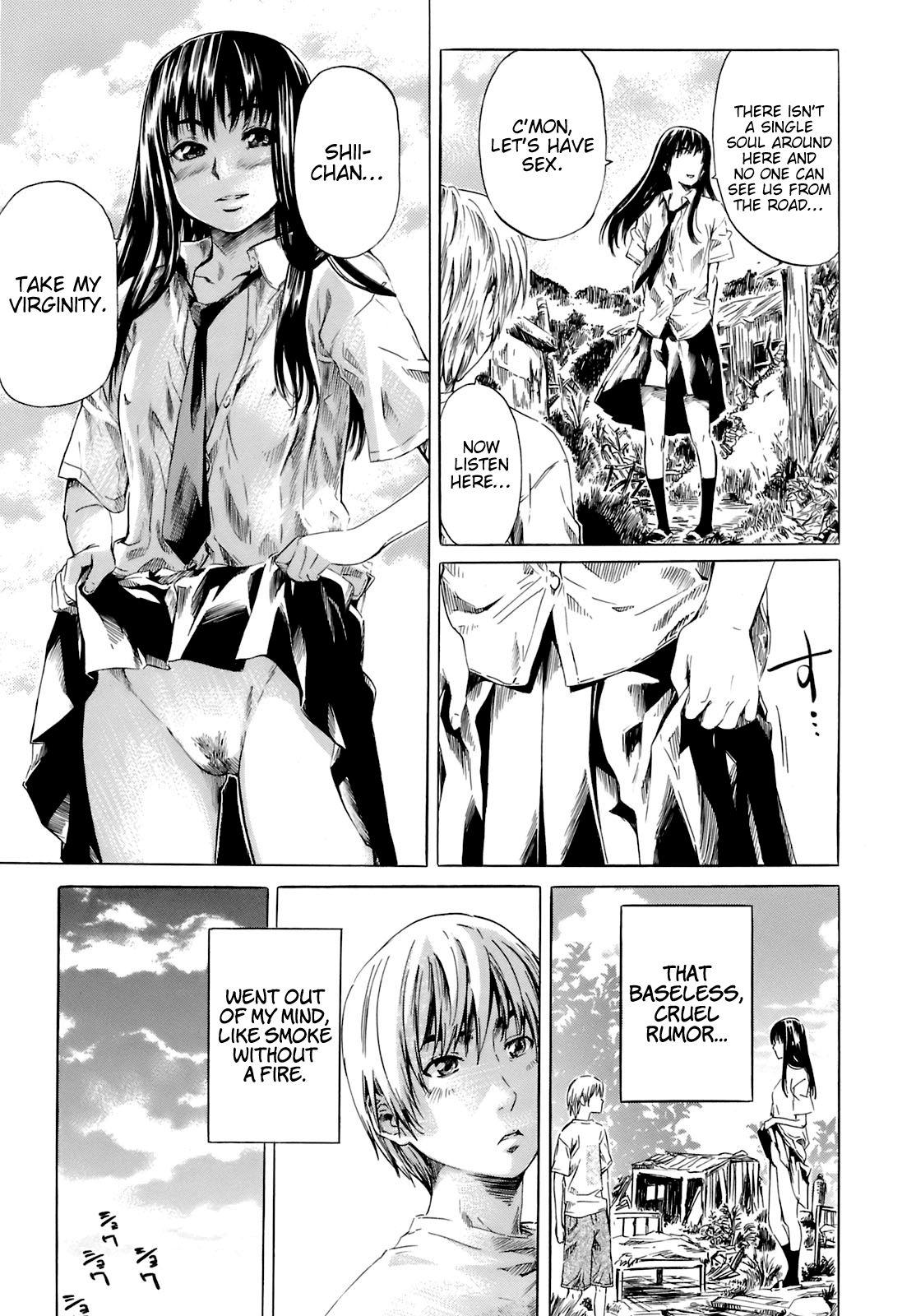 Kimi no Sukina Onnanoko no Katachi | Shape of Your Favorite Girl 10