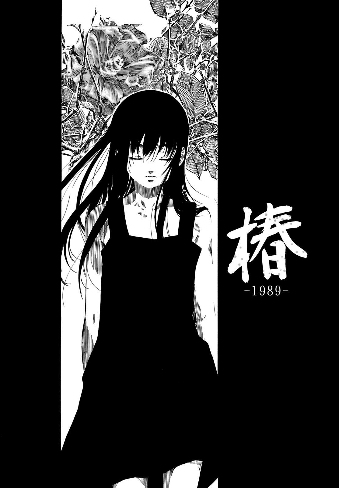 Kimi no Sukina Onnanoko no Katachi | Shape of Your Favorite Girl 114