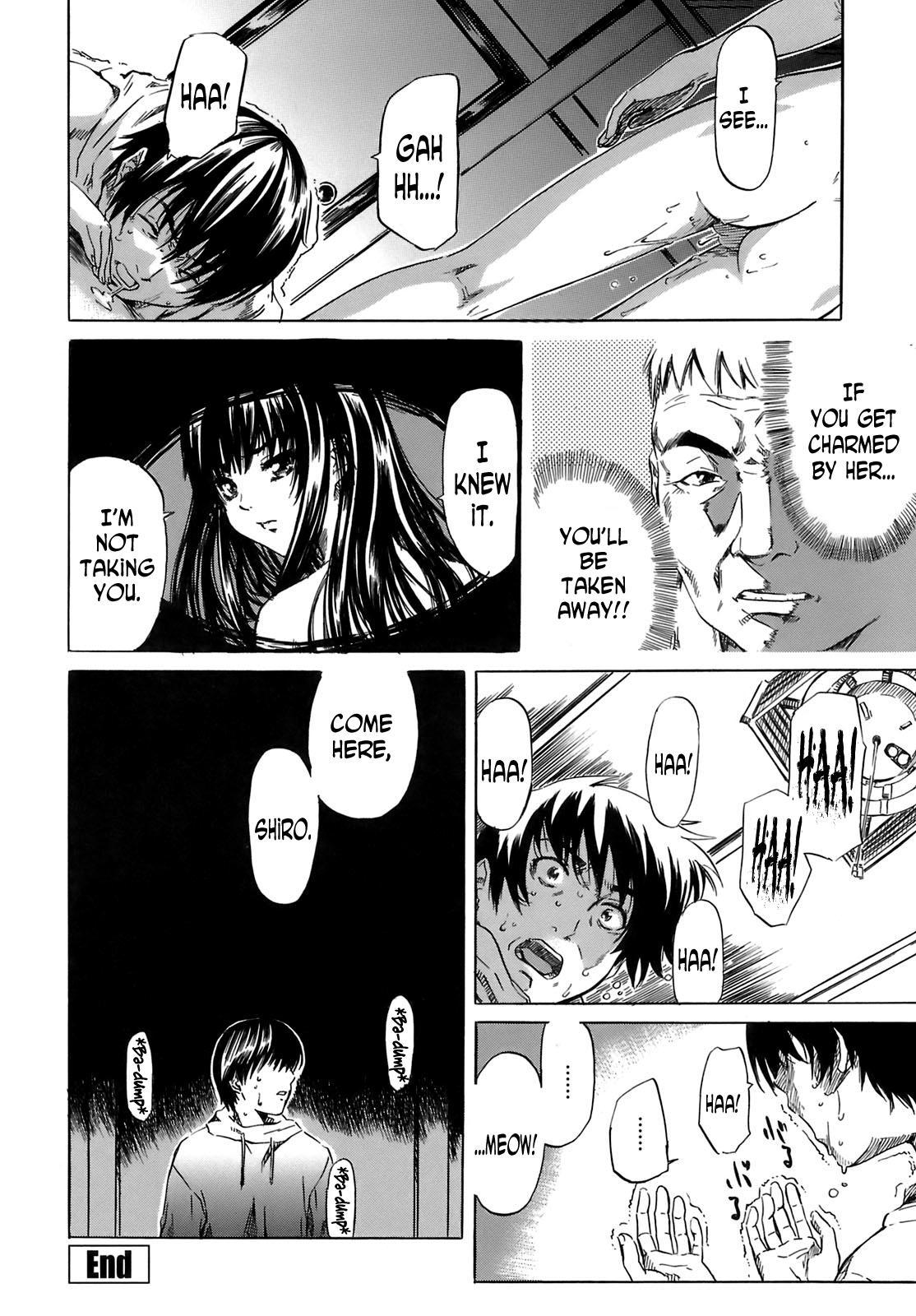 Kimi no Sukina Onnanoko no Katachi | Shape of Your Favorite Girl 135