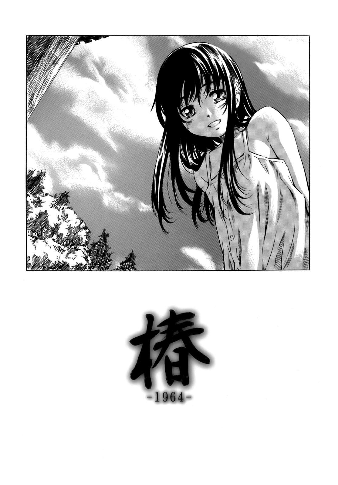 Kimi no Sukina Onnanoko no Katachi | Shape of Your Favorite Girl 136