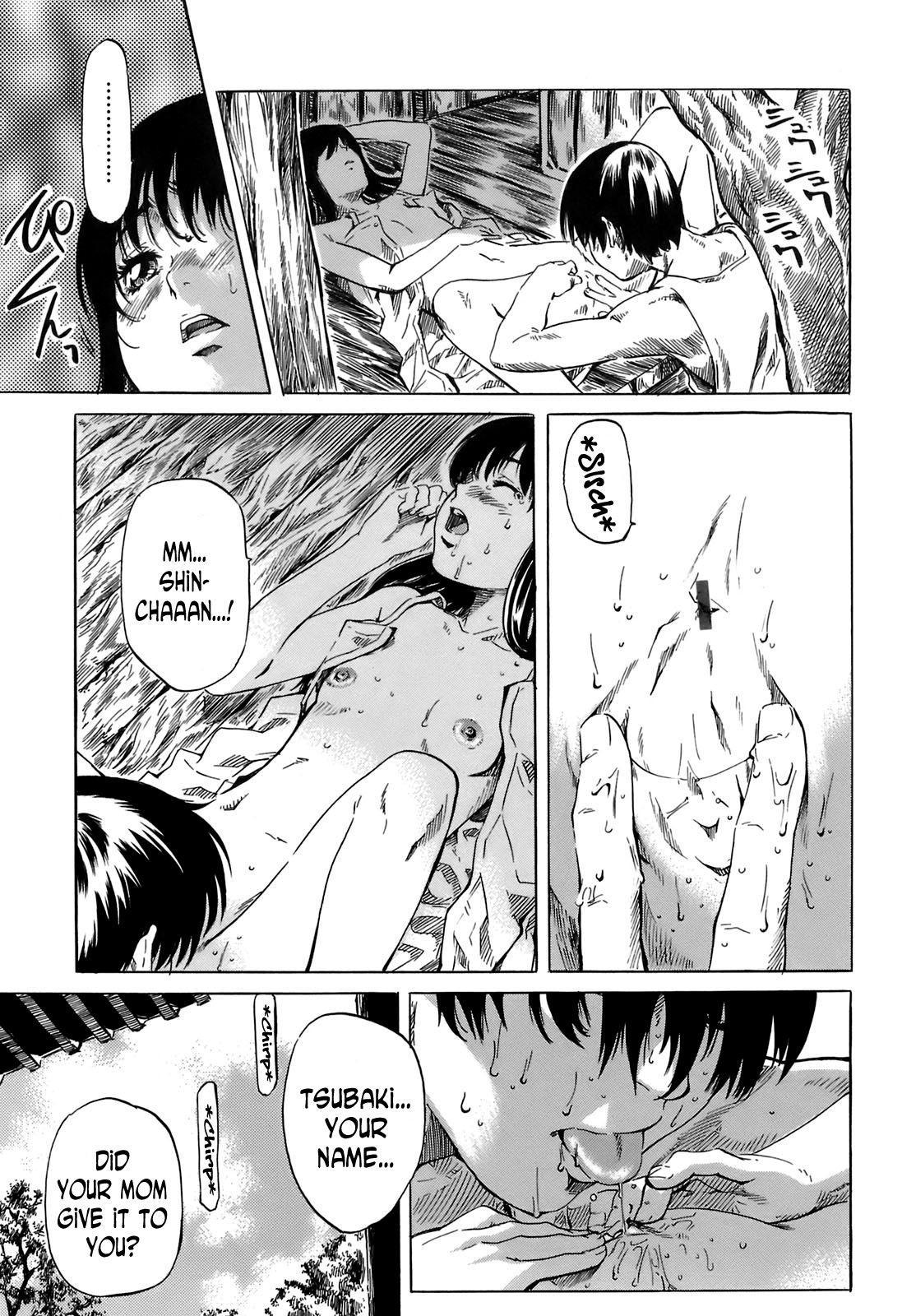 Kimi no Sukina Onnanoko no Katachi | Shape of Your Favorite Girl 142
