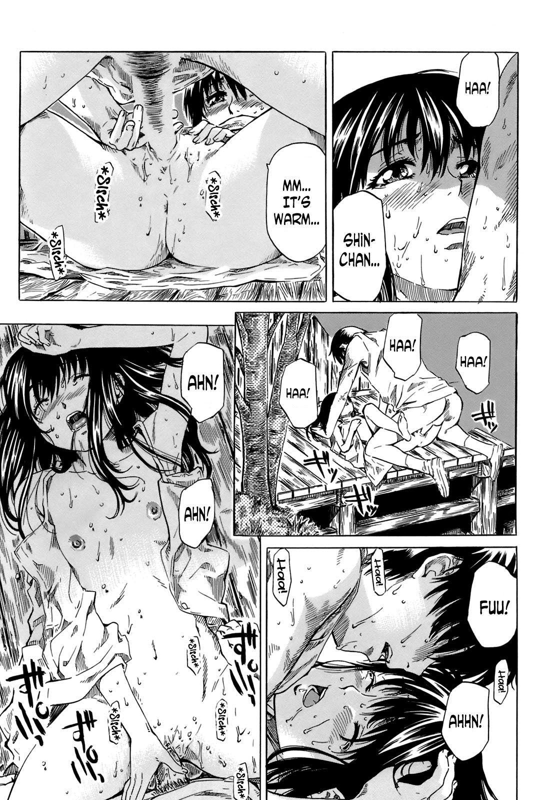 Kimi no Sukina Onnanoko no Katachi | Shape of Your Favorite Girl 144