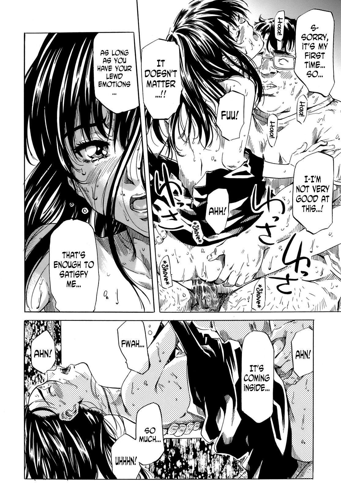 Kimi no Sukina Onnanoko no Katachi | Shape of Your Favorite Girl 173