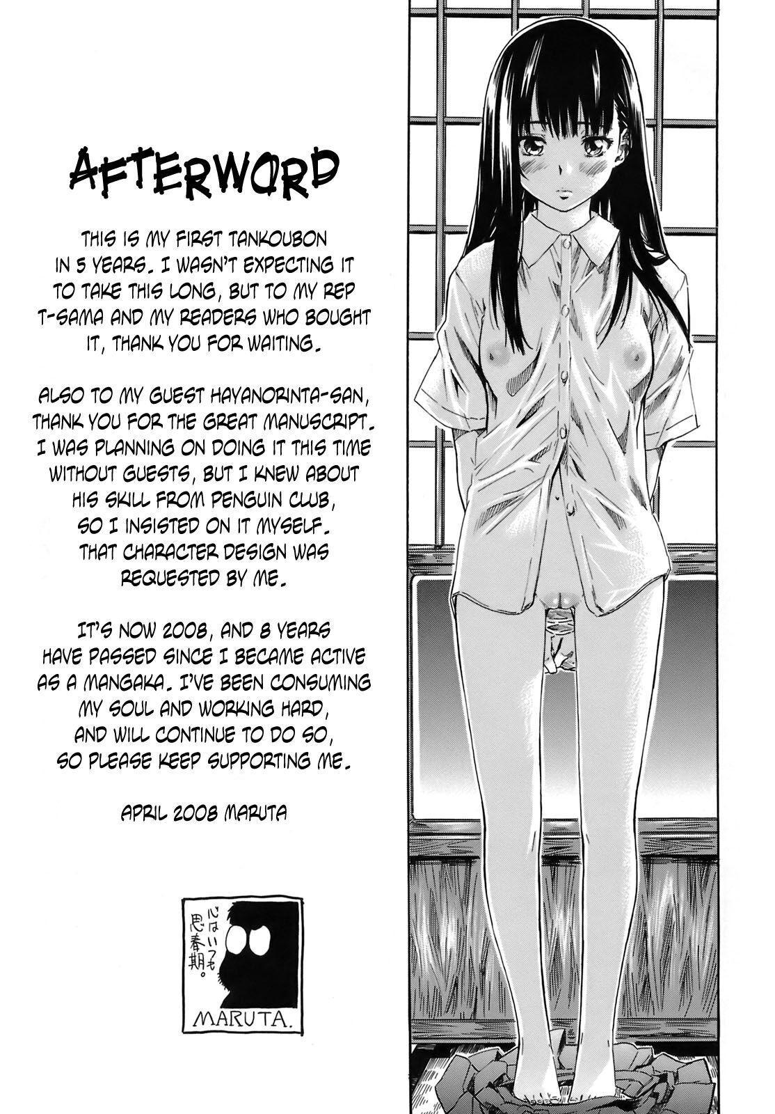 Kimi no Sukina Onnanoko no Katachi | Shape of Your Favorite Girl 186