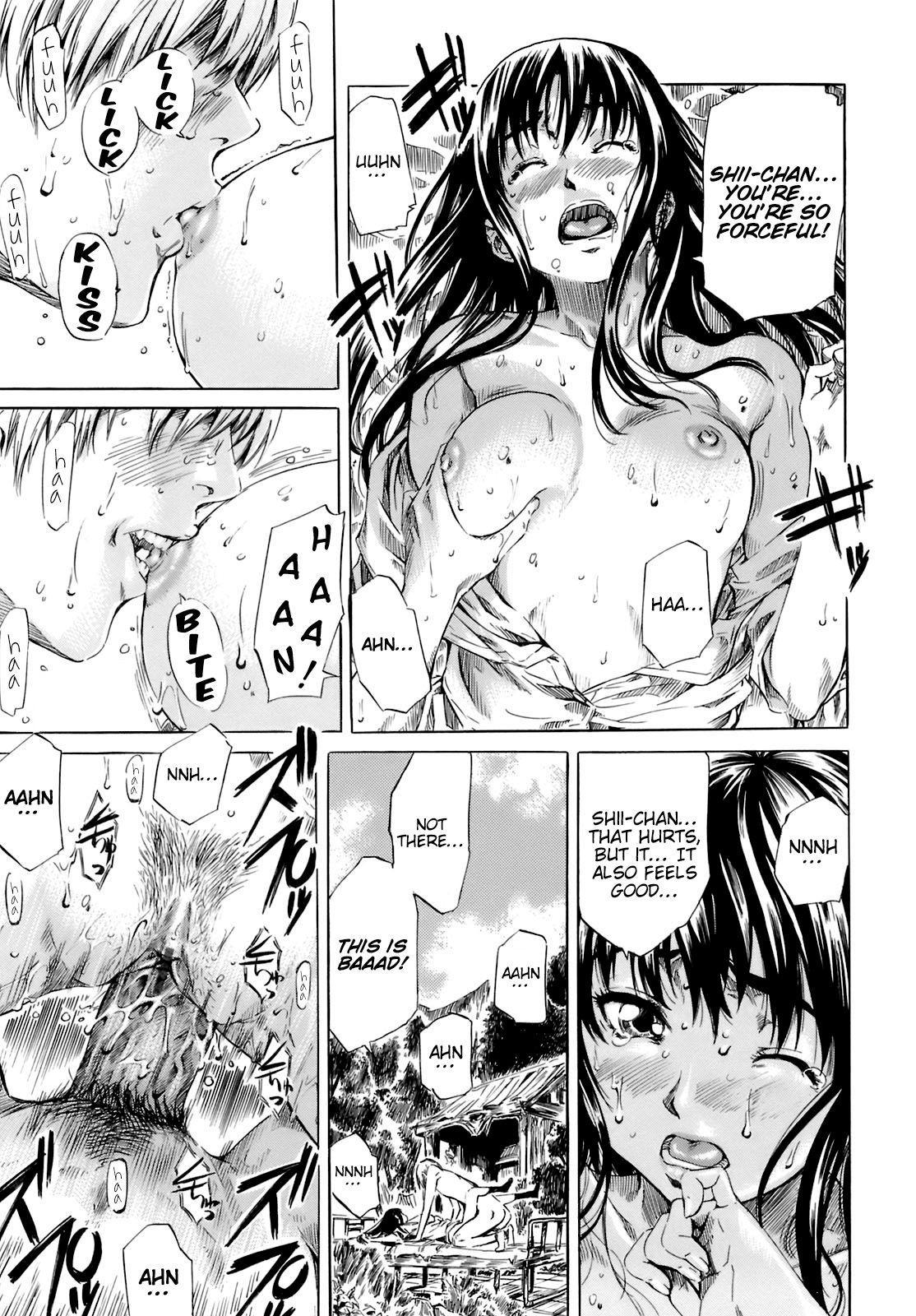 Kimi no Sukina Onnanoko no Katachi | Shape of Your Favorite Girl 18