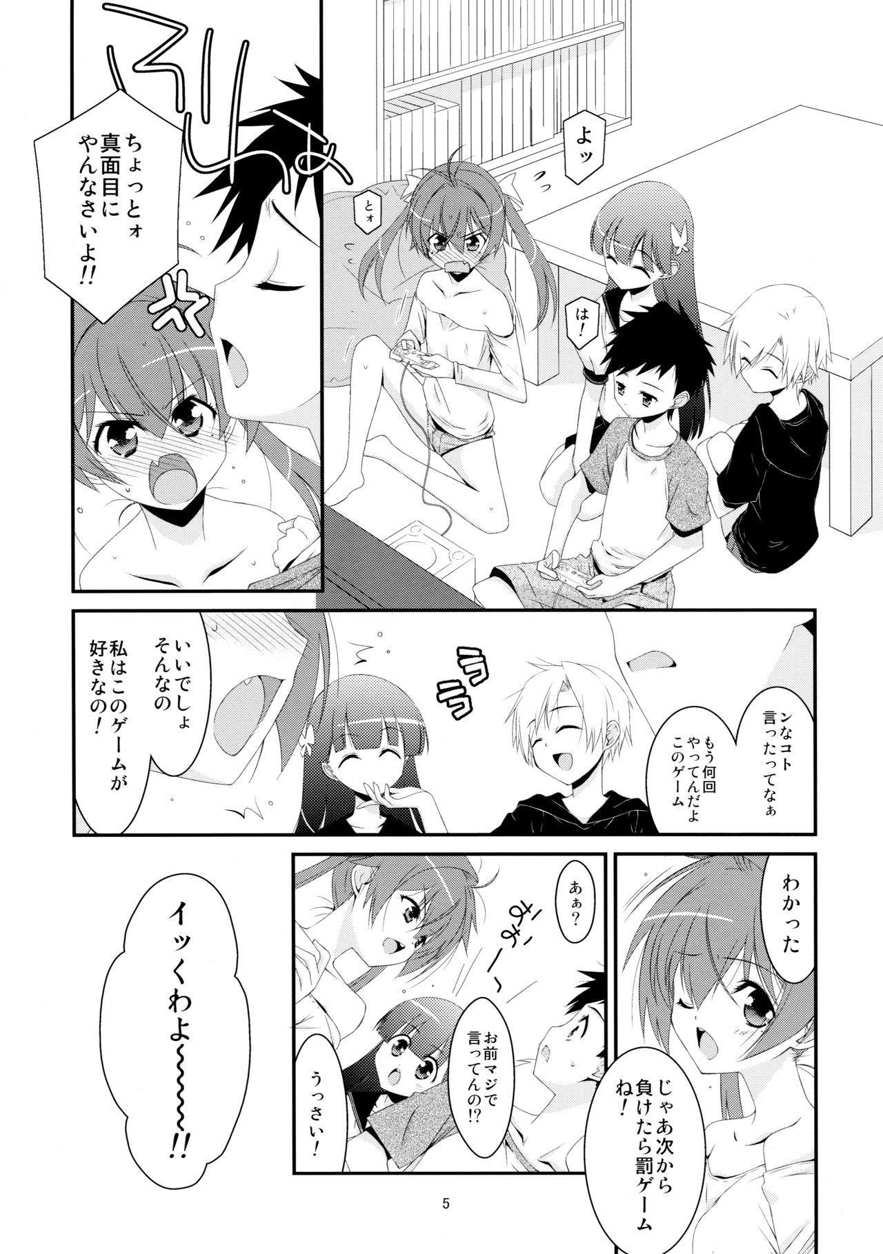 Himitsu no Asobi 4