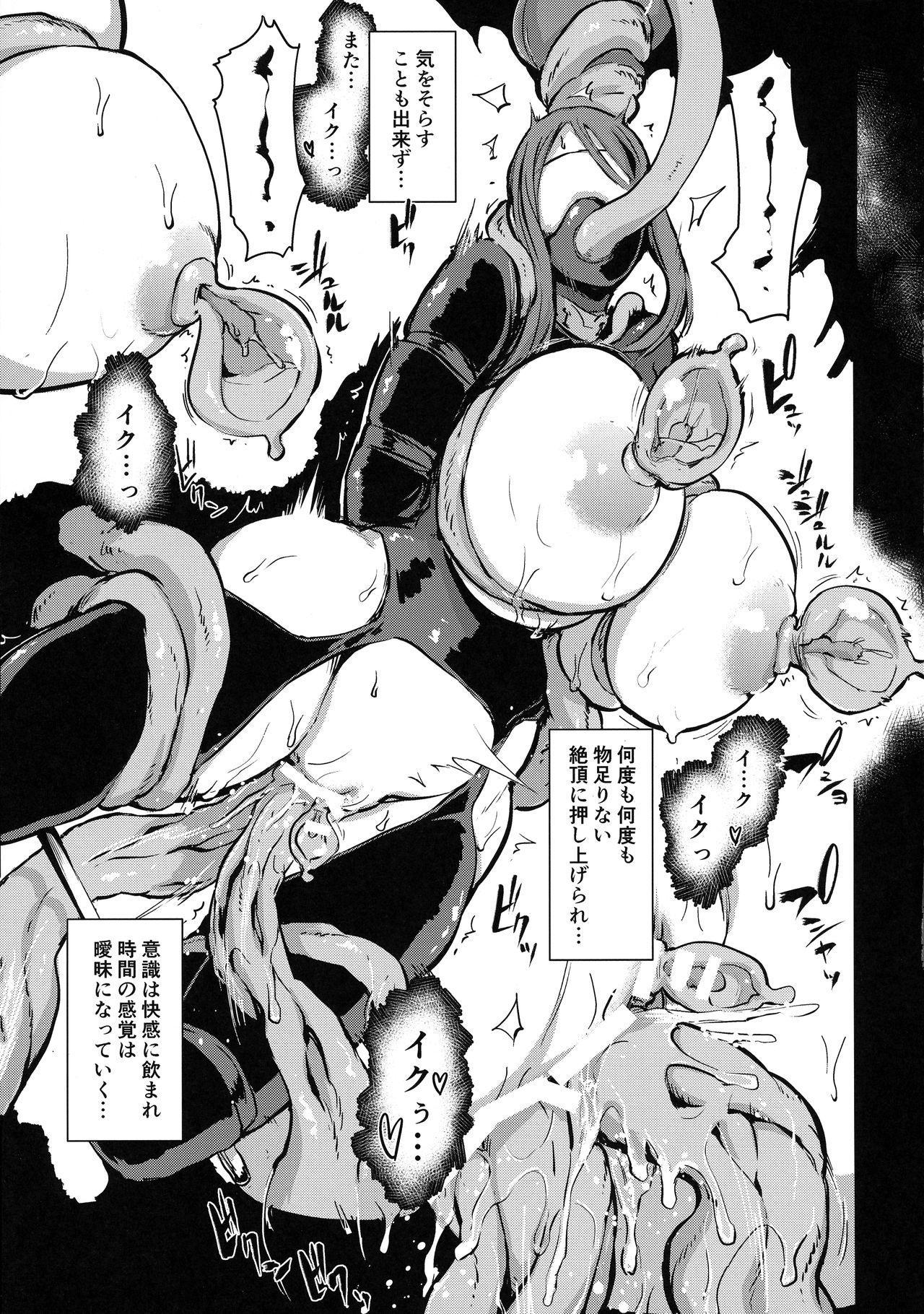 Majuu Teikoku Hishi-chuu Otto no Tame ni Kairaku Goumon ni Taeru Boukoku no Ouhi 10