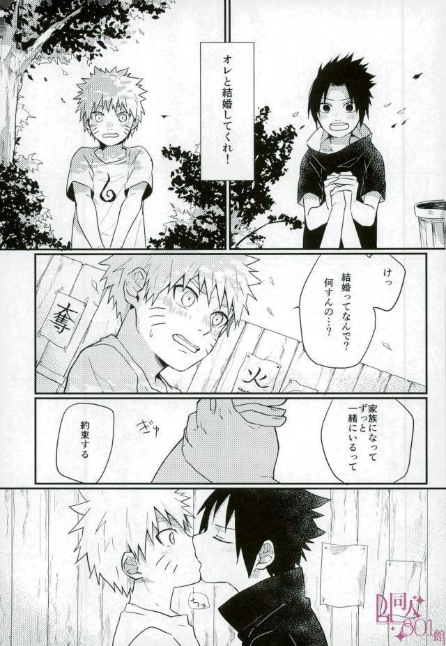 黄昏泣き 1