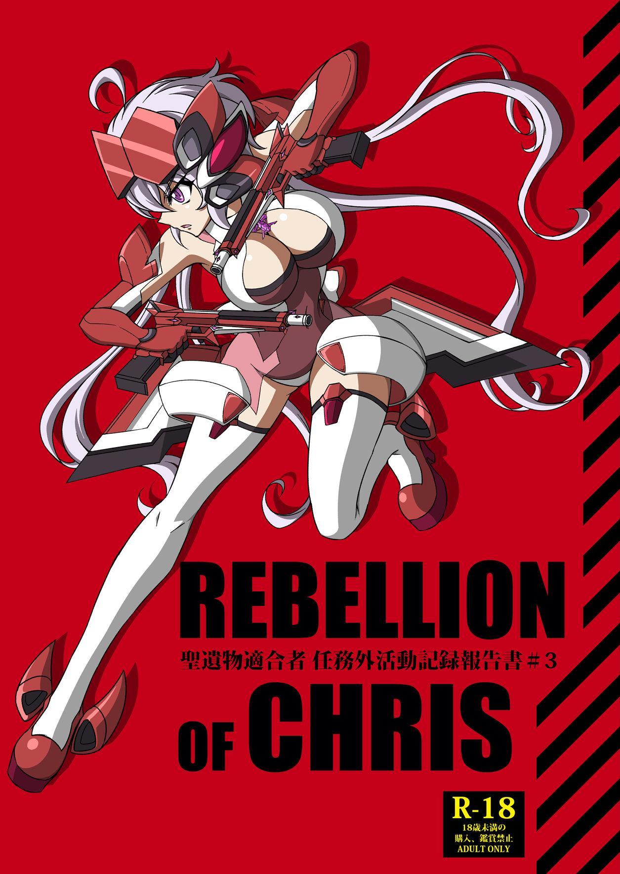 REBELLION OF CHRIS 0