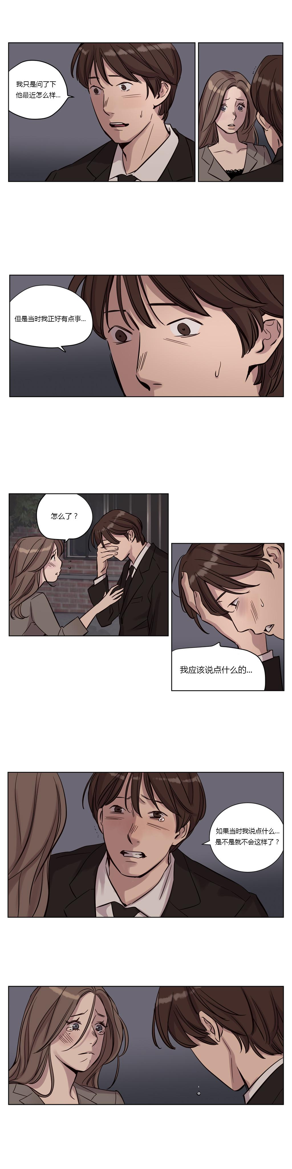 Atonement Camp Ch.0-53 179