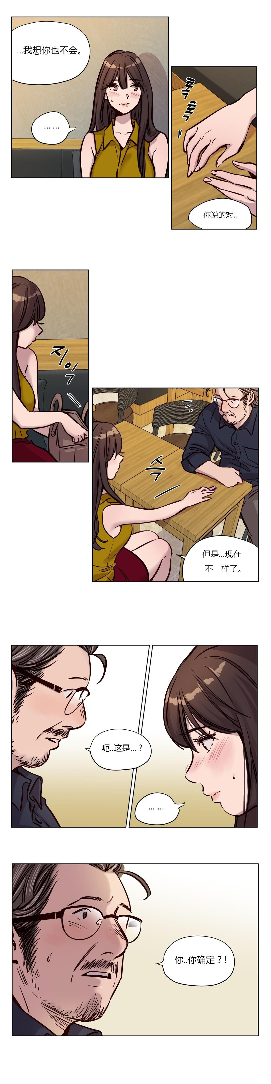 Atonement Camp Ch.0-53 615