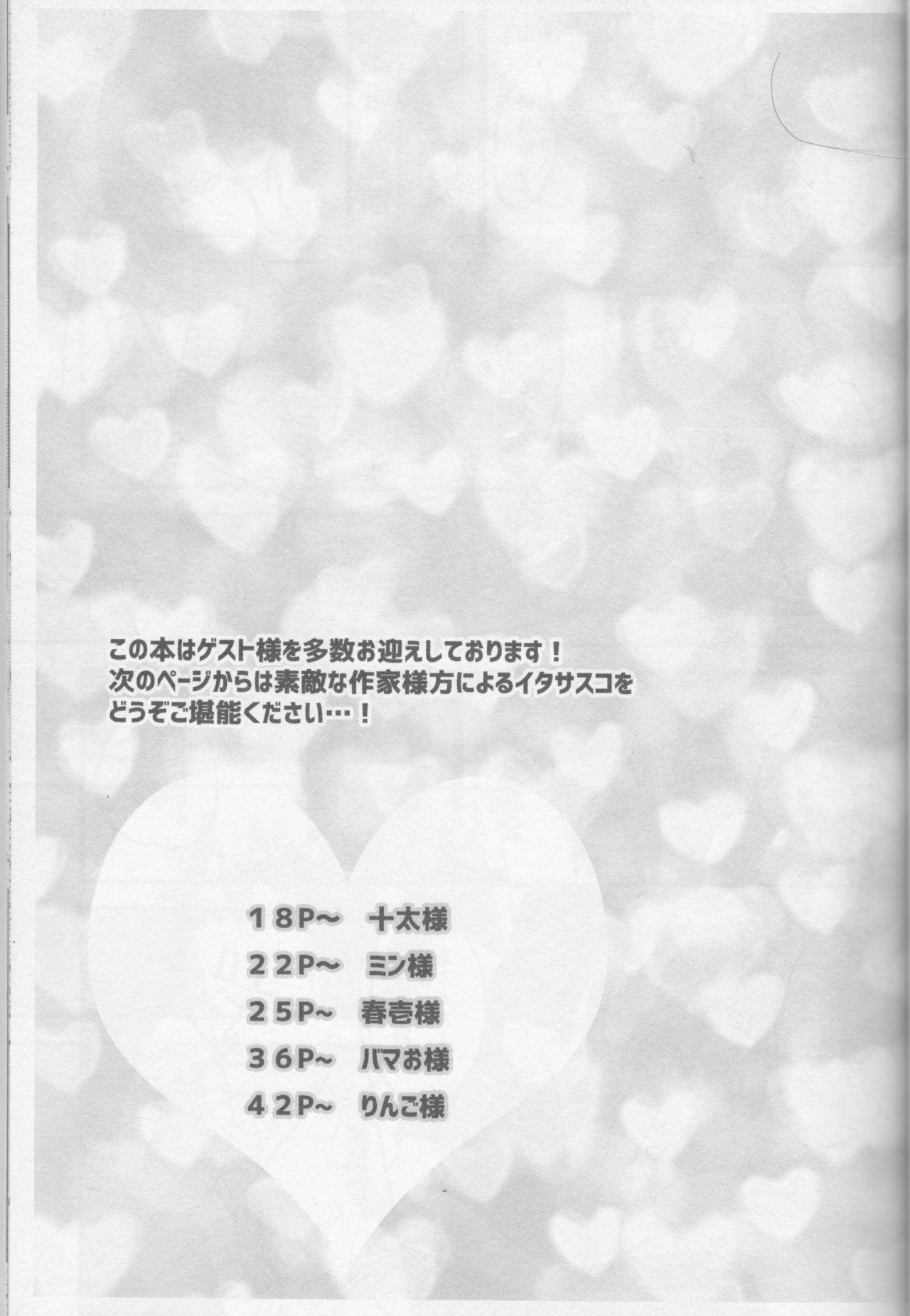 Ore o Konnafuuni Saseta no wa Nii-san Nanda zo 13