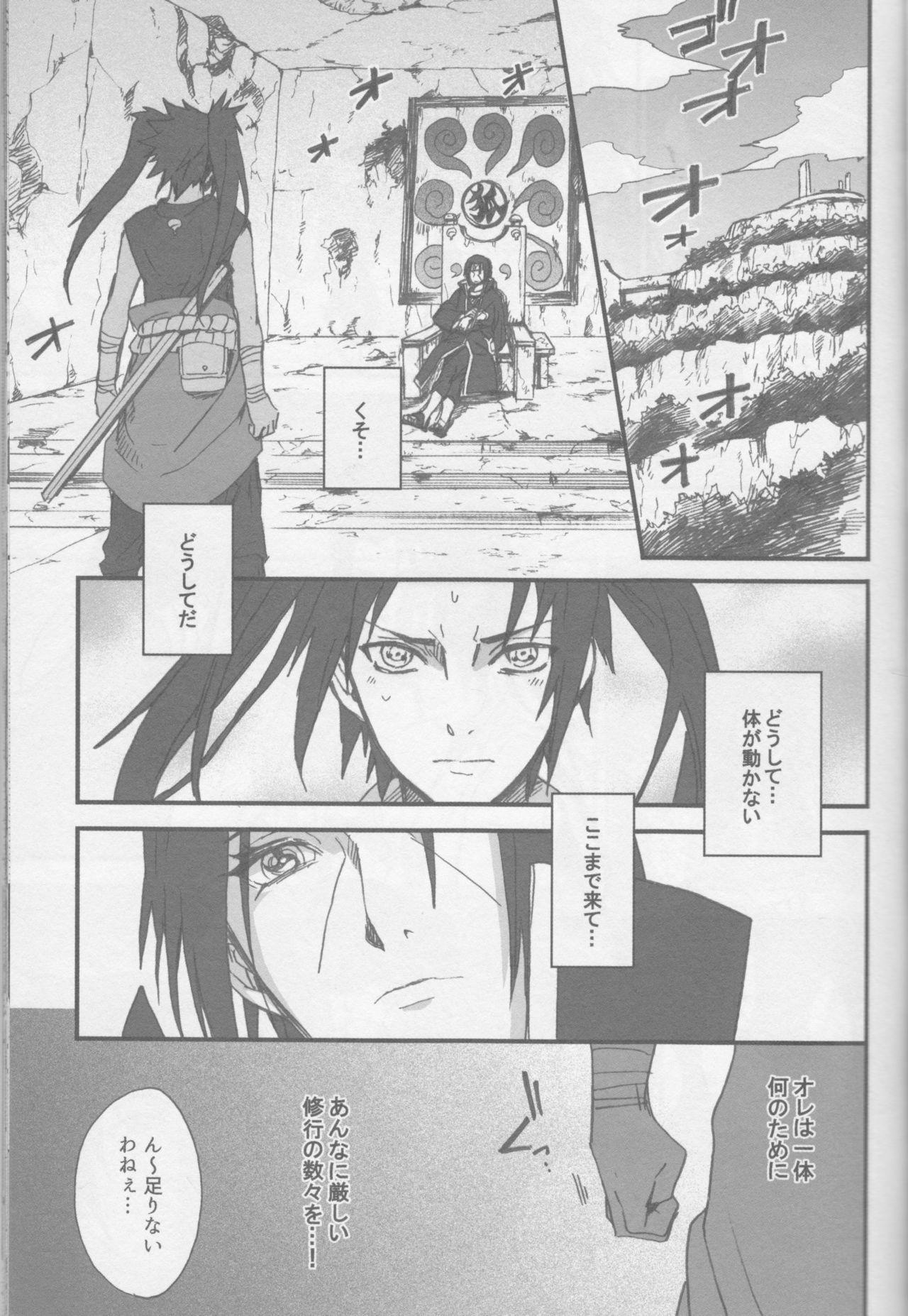 Ore o Konnafuuni Saseta no wa Nii-san Nanda zo 3