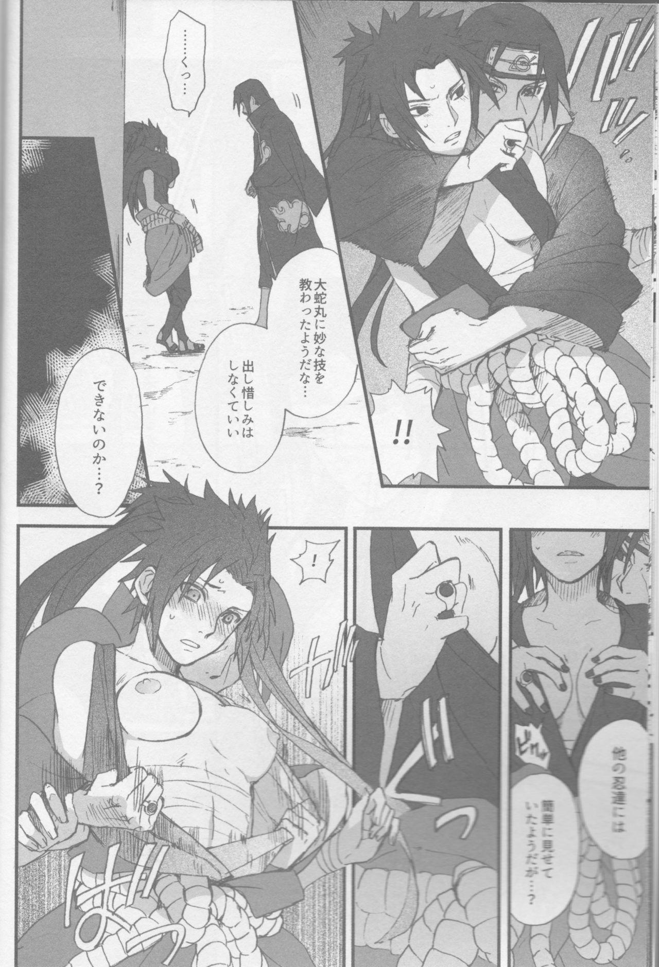 Ore o Konnafuuni Saseta no wa Nii-san Nanda zo 8