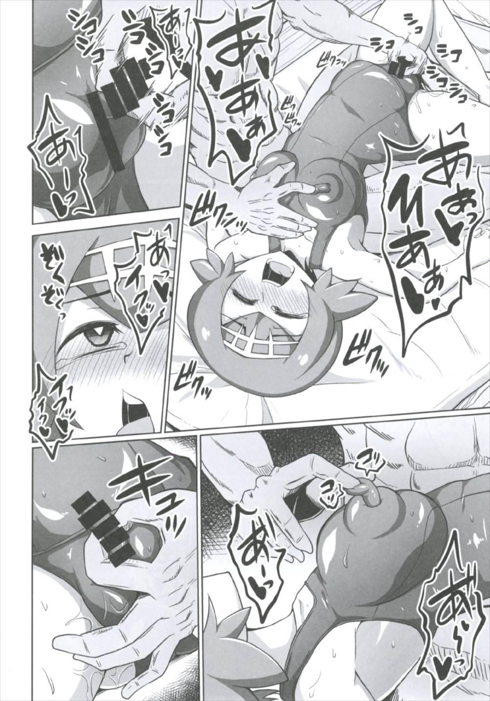 (C92) [Forever and ever (Eisen)] BOKKIMON -Suiren-chan wa H ni Kyoumi Shinshin- (Pokémon Sun and Moon) 13
