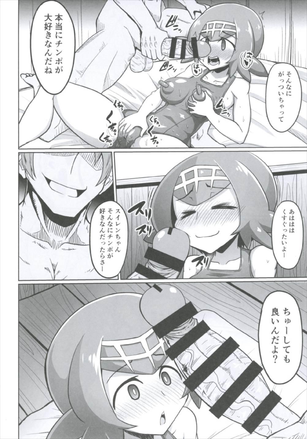 (C92) [Forever and ever (Eisen)] BOKKIMON -Suiren-chan wa H ni Kyoumi Shinshin- (Pokémon Sun and Moon) 15