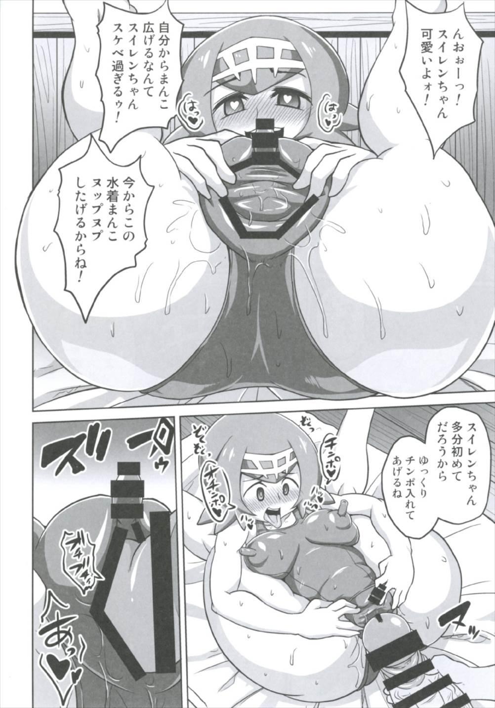 (C92) [Forever and ever (Eisen)] BOKKIMON -Suiren-chan wa H ni Kyoumi Shinshin- (Pokémon Sun and Moon) 21