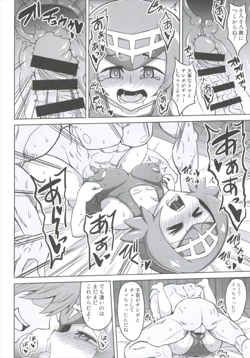 (C92) [Forever and ever (Eisen)] BOKKIMON -Suiren-chan wa H ni Kyoumi Shinshin- (Pokémon Sun and Moon) 23