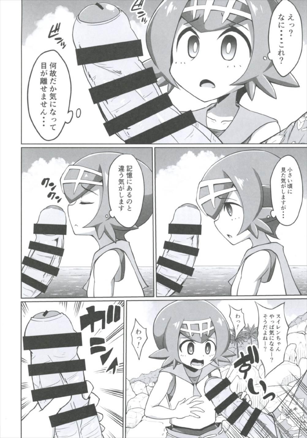 (C92) [Forever and ever (Eisen)] BOKKIMON -Suiren-chan wa H ni Kyoumi Shinshin- (Pokémon Sun and Moon) 5