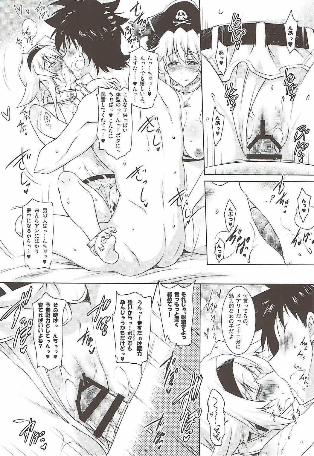 Anne & Mary to no Nukinuki Seikatsu 15