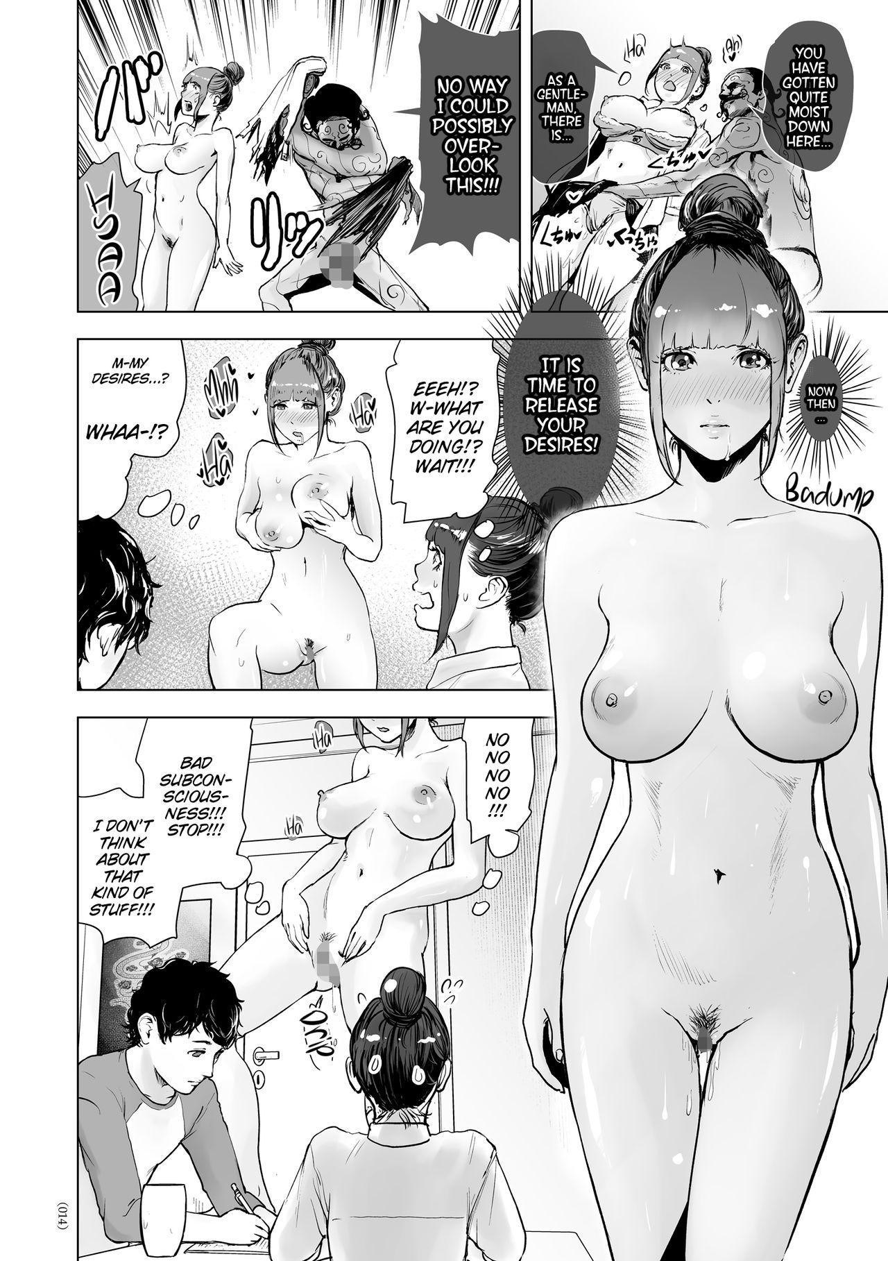 Shinsoushinri Randebuu | Depth Psychology Rendez-vous 9