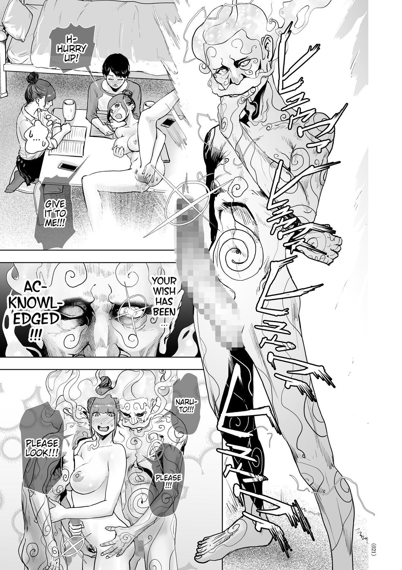 Shinsoushinri Randebuu | Depth Psychology Rendez-vous 16