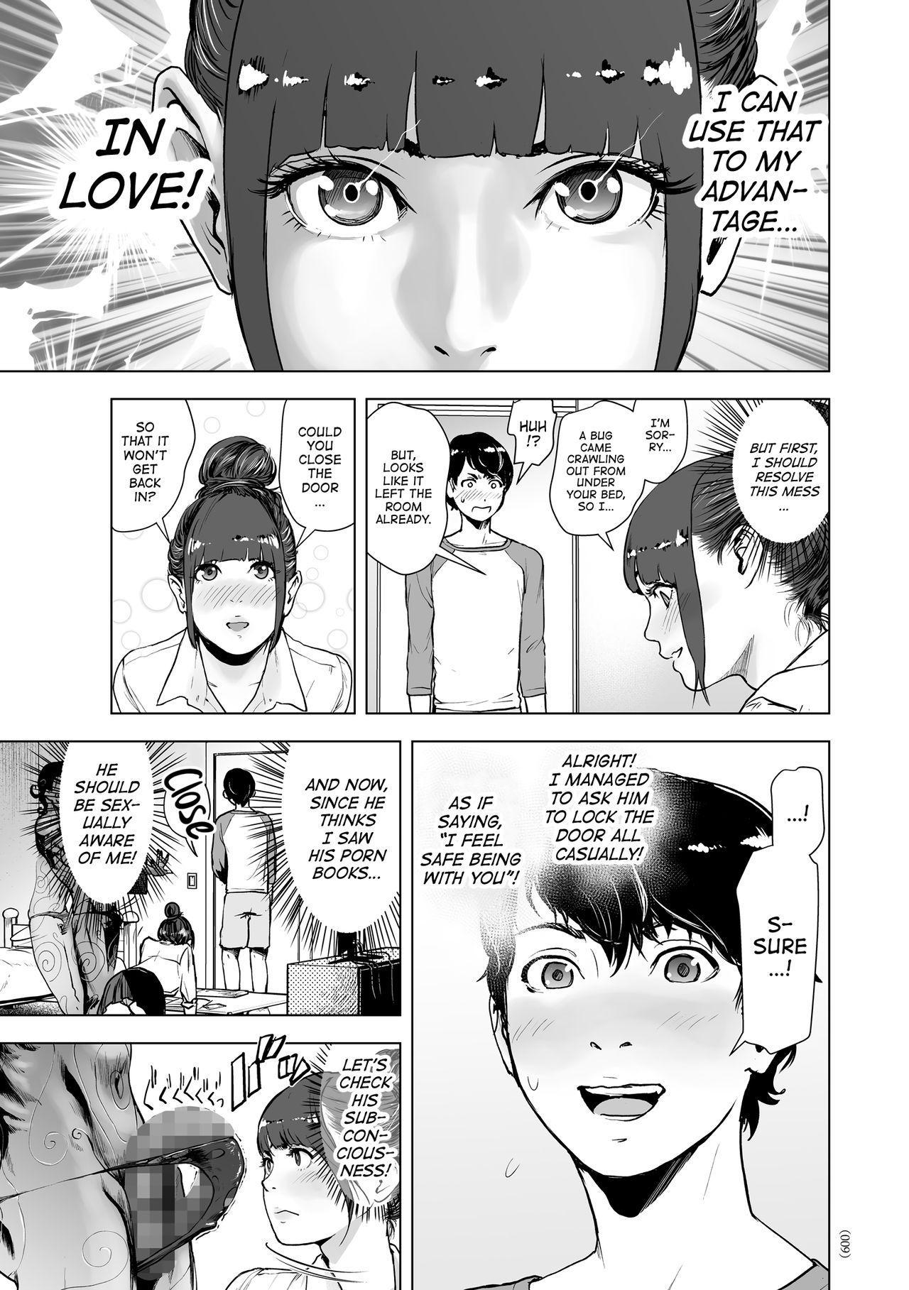 Shinsoushinri Randebuu | Depth Psychology Rendez-vous 4