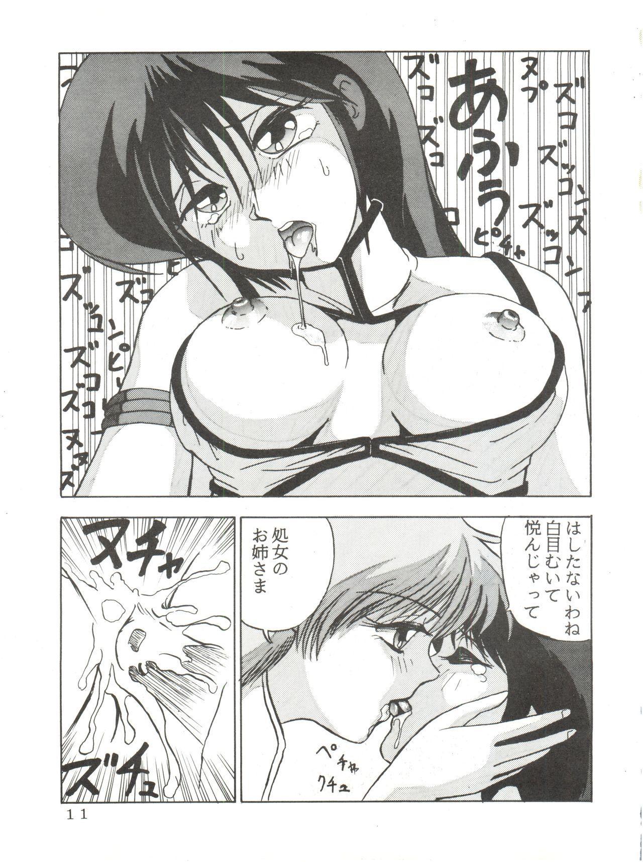 Animedorei 11